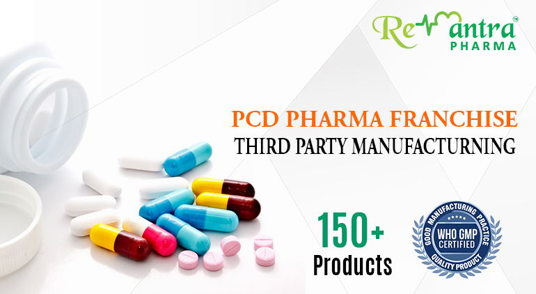 remantra-pharma banners