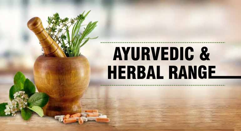indian-herbal-remedies banners