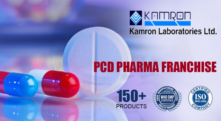 kamron-laboratories-limited banners
