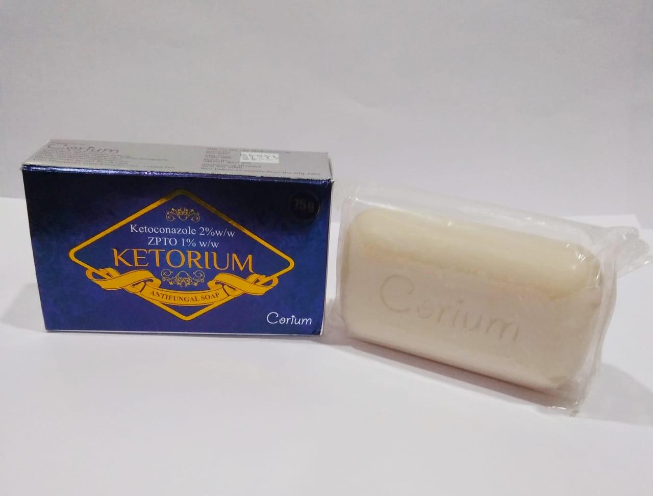 KETORIUM