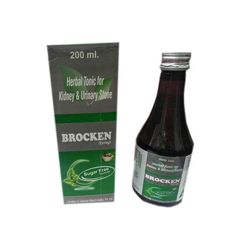 BROCKEN Syrup