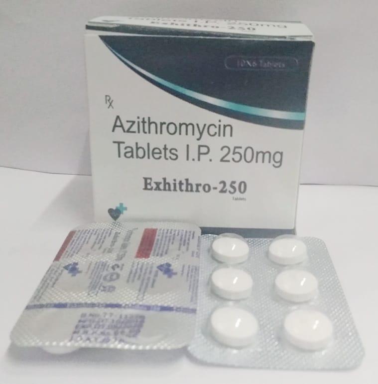 EXHITHRO-250